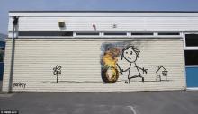 Бэнкси подарил граффити  ученикам начальной школы фото:dailymail.co.uk