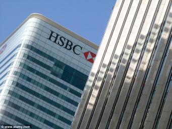 офис HSBC