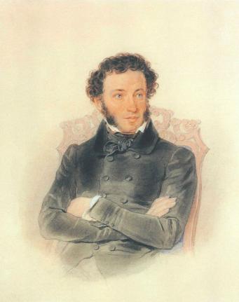 Пушкин в Британии