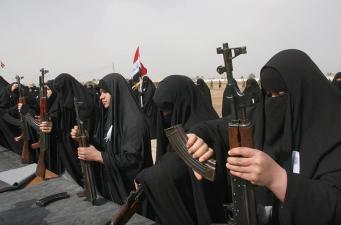 Женщины Ирака с оружием