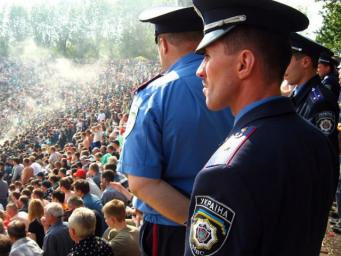 батальон для поддержания правопорядка