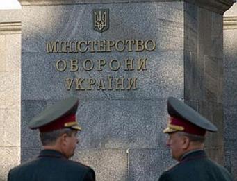 министерство обороны Украины закупает бронежилеты