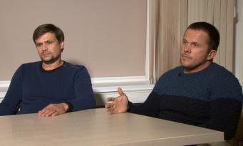 Боширов и  Петров