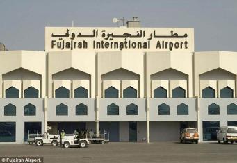 Аэропорт Джумейры