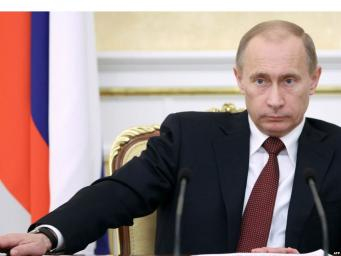 Владимир Путин и Китай