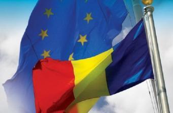 Молдавия и Евросоюз