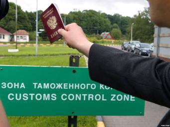 Между Украиной и Республикой Крым с 25 апреля установлена госграница