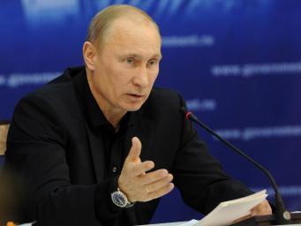 Путин: «Газпром» несет ответственность за поставку российского газа в Европу, за транзит отвечает Украина