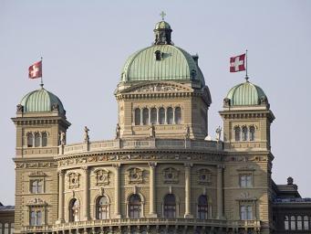 Швейцария расширила черный список в связи с позицией РФ по Украине