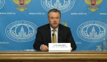 Лукашевич: Глава МИД Японии отложил визит в Россию