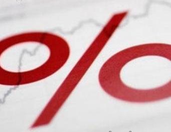 Инфляция в Великобритании опустилась ниже 2%