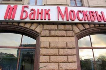 Банк Москвы подал в Лондоне иск на $150 млн о мошенничестве против бизнесмена Кехмана