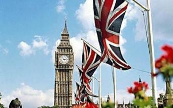 В Лондоне опубликован эскиз флага Великобритании после выхода из нее Шотландии