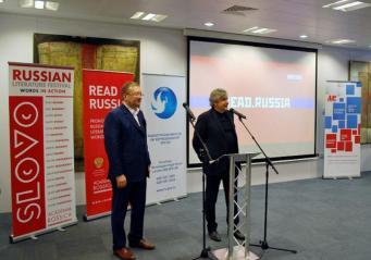 Российские писатели представят свои произведения в Лондоне