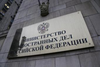 В МИД России: санкции ЕС контрпродуктивны и безосновательны