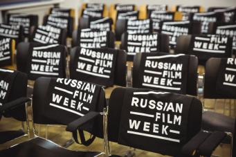 Неделя российского кино