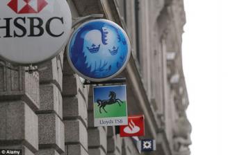 Ставки по банковским вкладам в Великобритании