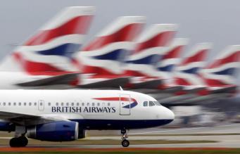 самолеты в ливрее British Airways