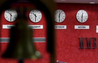 Работа Московской биржи возобновлена, фото: ИТАР-ТАСС