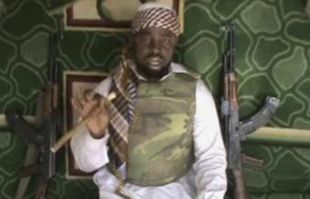 """Лидер исламистской группировки """"Боко Харам"""""""