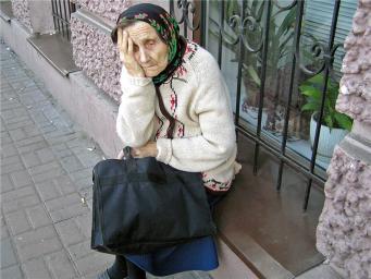 Пенсионеры Славянска и Краматорска лишились пенсий