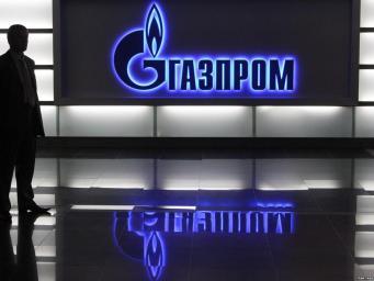 Украина возможно подаст иск в Стокгольмский арбитраж против российского Газпрома