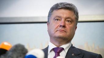 Порошенко: Надеюсь на поддержку Евросоюза, пока в нем председательствует Италия