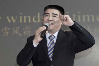 Чэнь Гуанбяо