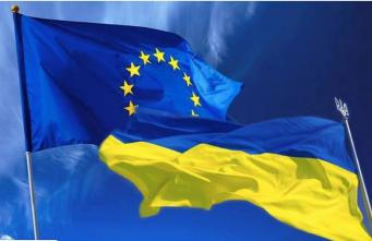 ЕС приостановил действие таможенных пошлин для Украины