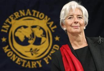 Кристин Лагард МВФ