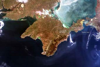 Минюст Украины оценил ущерб от потери Крыма в более 1 трлн гривен