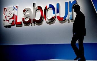 лейбористская партия Великобритании