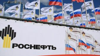 Силуанов: инвесторы Китая проявляли интерес к приватизации «Роснефти»