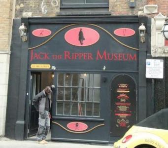 музей Джека-Потрошителя