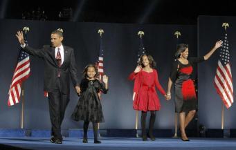 Супруги Обама оценили свое состояние в сумму до 7,15 миллиона долларов