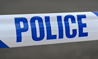 полицейское расследование