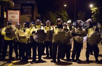 полицейский наряд