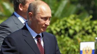 Президент РФ Владимир Путин посетил Никарагуа
