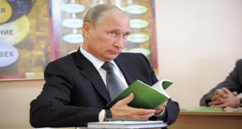 """В США представили новый антироссийский проект """"KREMLIN"""""""