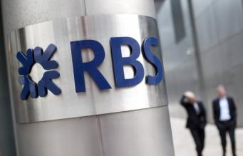 Guardian: Королевский банк Шотландии закроет 44 отделения