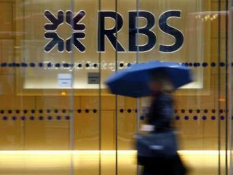 вывеска RBS