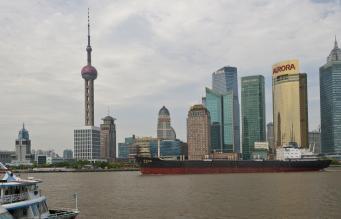 Шанхай, город Китая