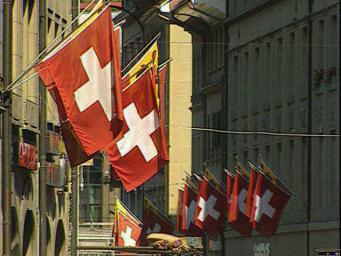 суд Швейцарии