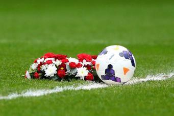 """трагедия на стадионе """"Хиллсборо"""""""