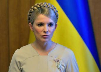 Юлия Тимошенко попросила Конгресс США о военно-технической помощи
