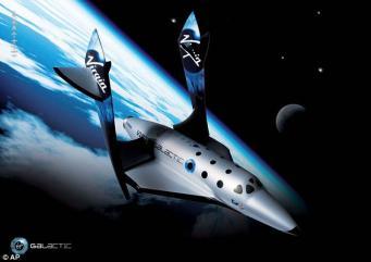 Космический корабль Virgin Galactic отправится на орбиту в 2018 году фото:dailymail