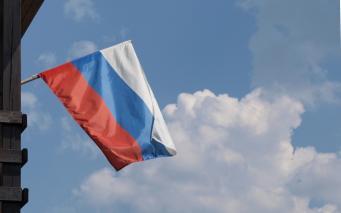 Россия, МИД