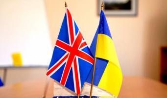 Украина - Великобритания