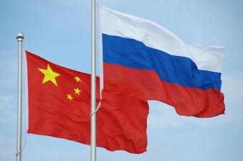 Китай и Россия