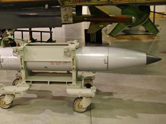 США объявили о создании новой ядерной бомбы